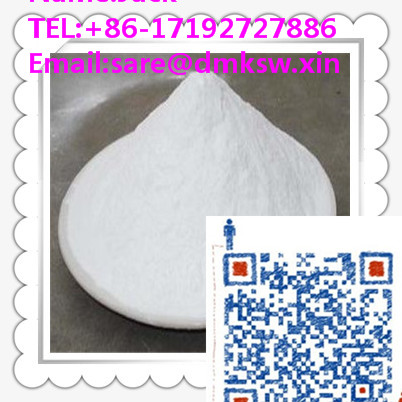 99% purity Vardenafil hydrochloride pharmaceutical grade API powder