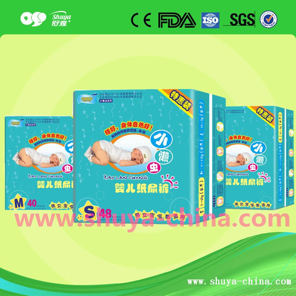 Guangxi Shuya Health Care Products Co.,Ltd provides  servic