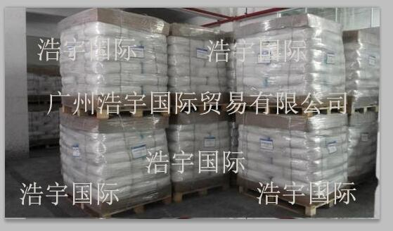 Polyacrylamide absorbent Gel