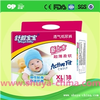 negative ion panty linerwhich is beter in china,know and ch