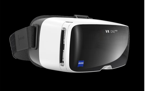 China virtual reality headset industry leading brand