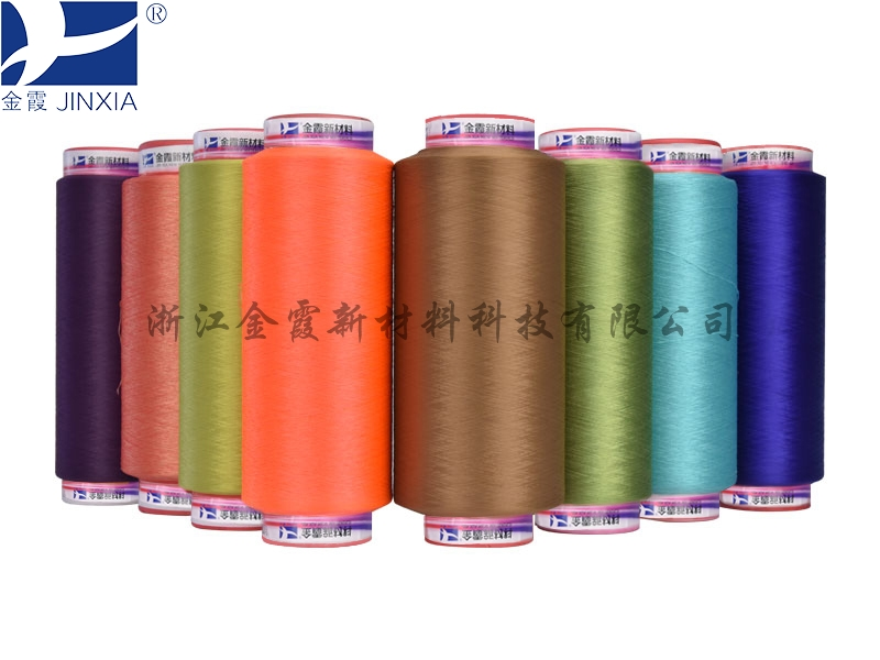 DTY dope dyed polyester yarn