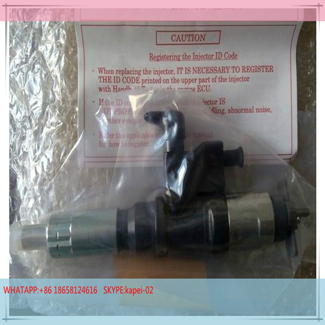 095000-5471 DENSO FUEL INJECTOR