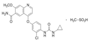 High purity lenvatinib Mesylate (CAS No.  API of the drug to treat Thyroid and Renal cell cancer