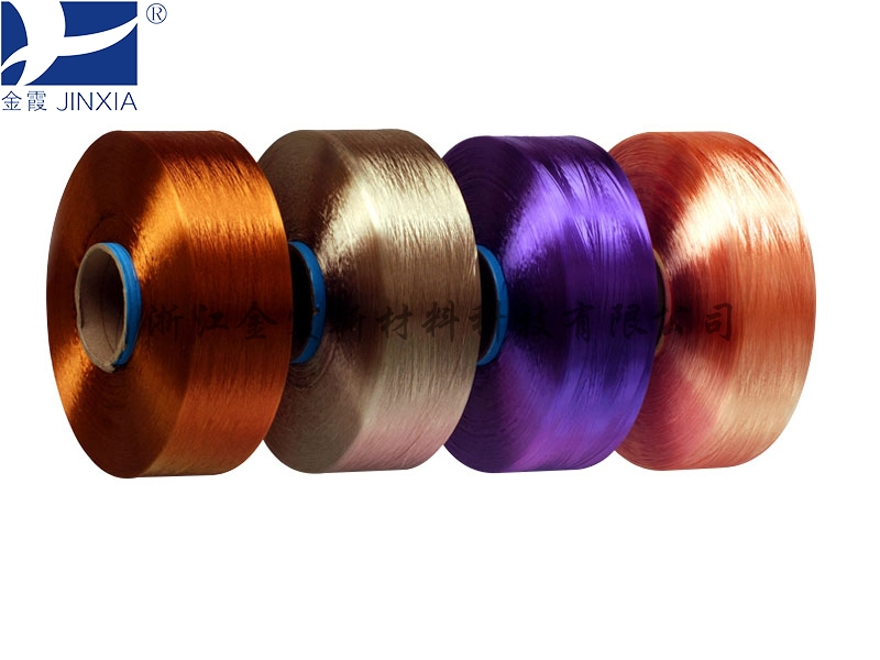 100% dope dyed polyester yarn fdy