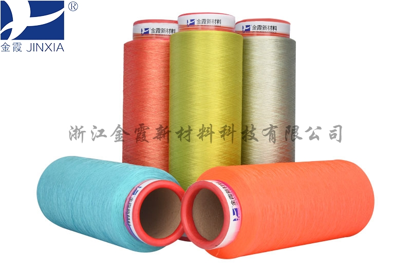 Dope Dyed Polyester Yarn micro filament elastic DTY