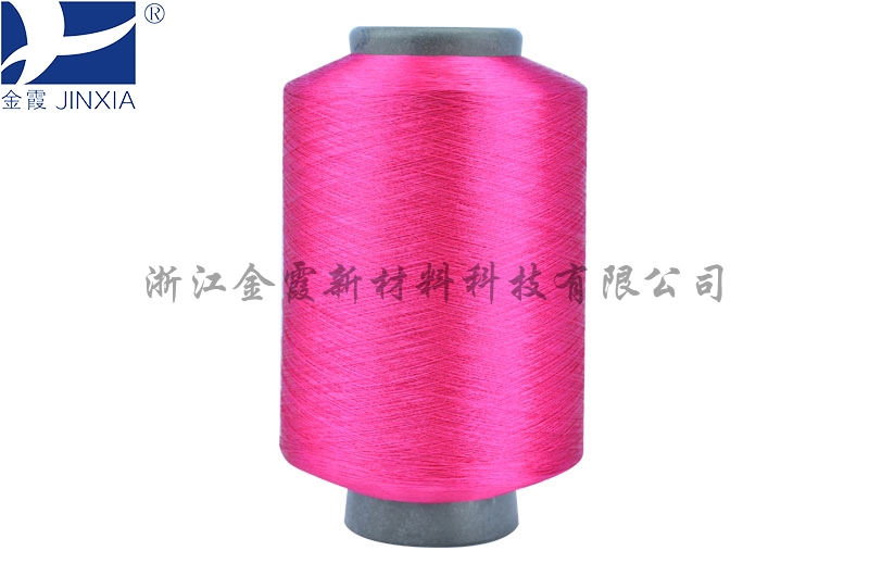 Colored chemical  Yarn micro filament elastic DTY