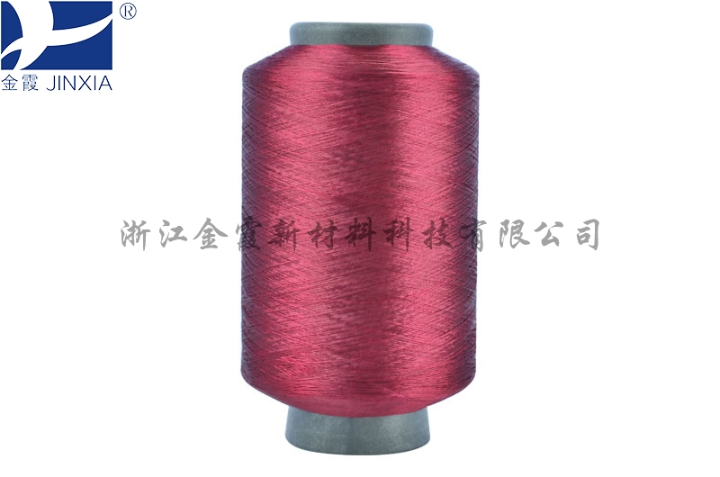 DOPE DYED FINE DENIER COOLING POLYESTER YARN