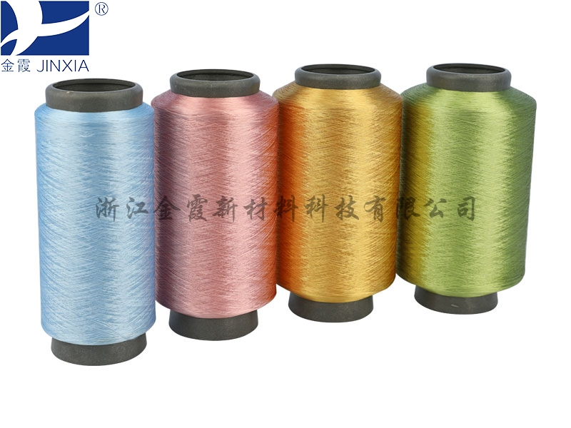 DOPE DYED FAR INFRARED POLYESTER YARN