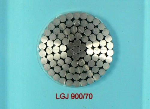 ACSR steel-reinforced core aluminium stranded conductor