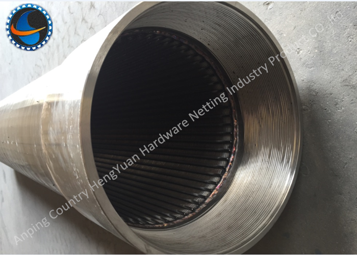 High Quality Wound Screen (using In Water Well Drilling)