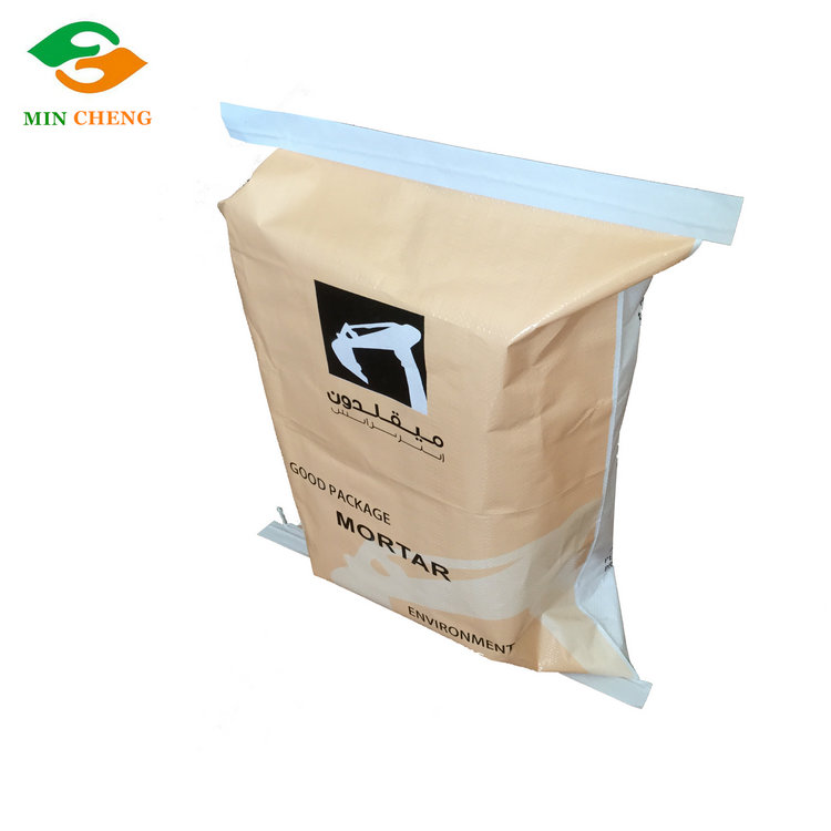 bopp laminated pp woven valve bag for cement
