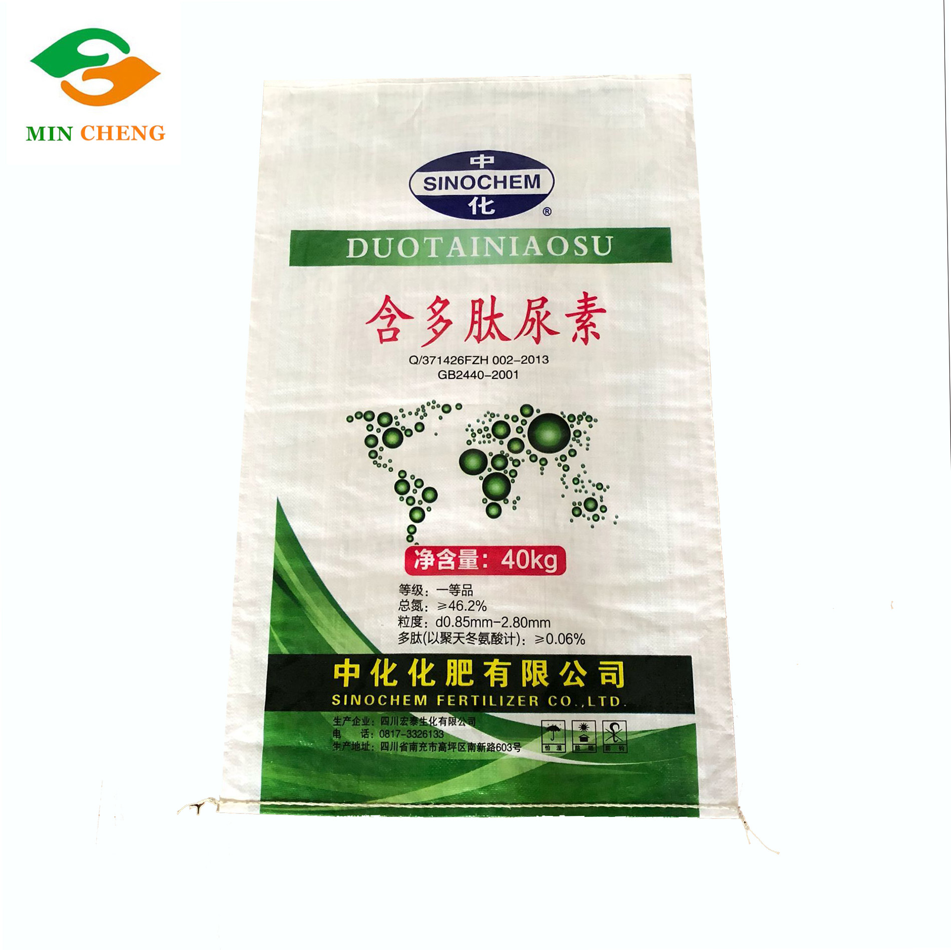 customer printing polypropylene woven bag packing urea fertilizer