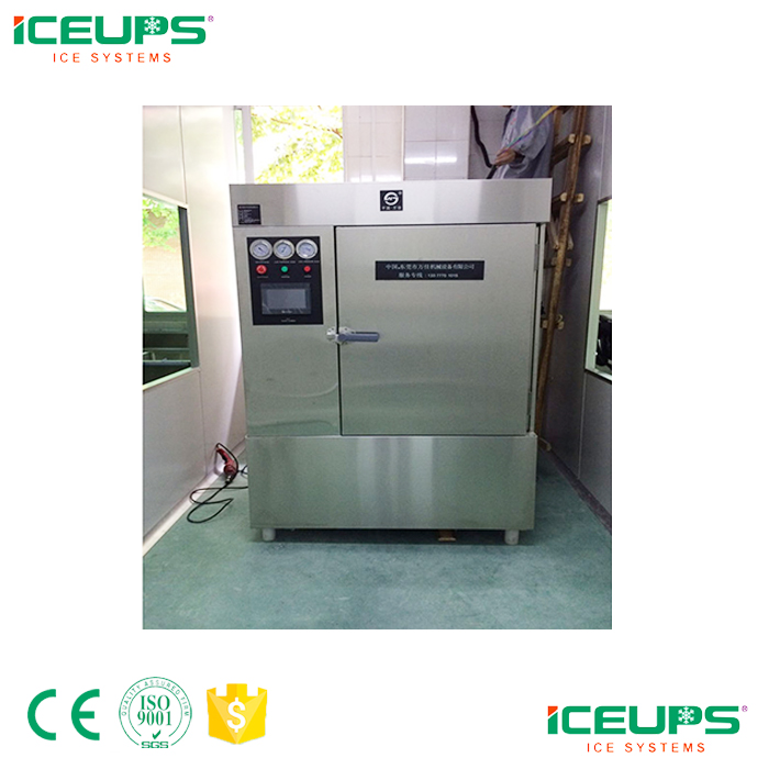 Vacuum cooler for chicken fast cooling