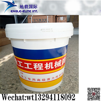 XCMG Loader Grader Crane Construction Machinery Hydraulic Oil  lubricating oil