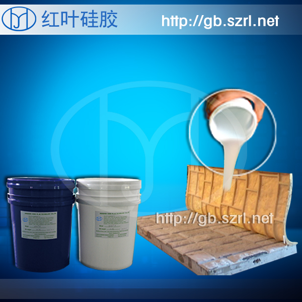 HY RTV Liquid Platinum Cure Mold Making Silicone Rubber
