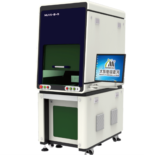 Full Protection UV Laser Marking Macine