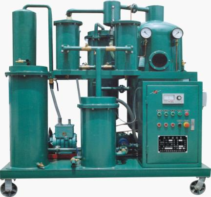 Lubricating Oil Vacuum Purification System