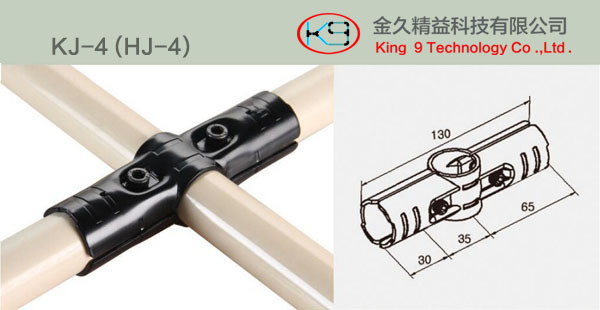 China 180° Cross Metal Joint KJ-4(HJ-4)