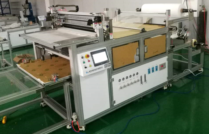 domestic/industrial RO membrane sheet/spacer cutting and folding machine