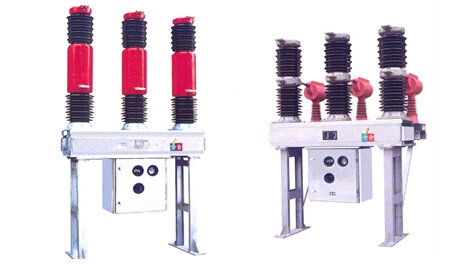 12KV/40.5KV indoor/outdoor pole mounted vacuum circuit breaker