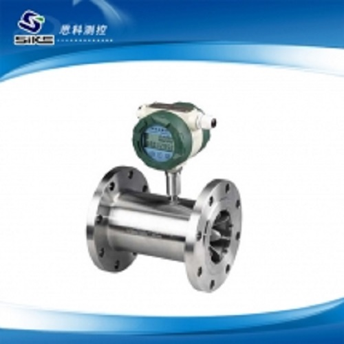 impeller type flowmeter