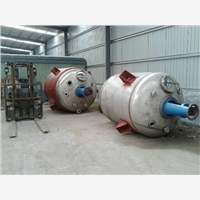 Good choice of selecting Emulsion production equipment for