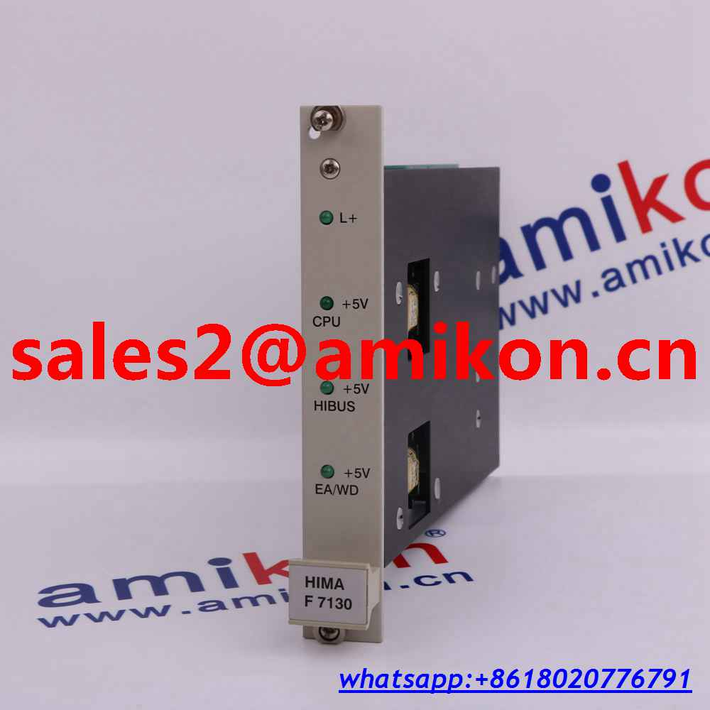 F3246A 2 Channel Switching Amplifier HIMA