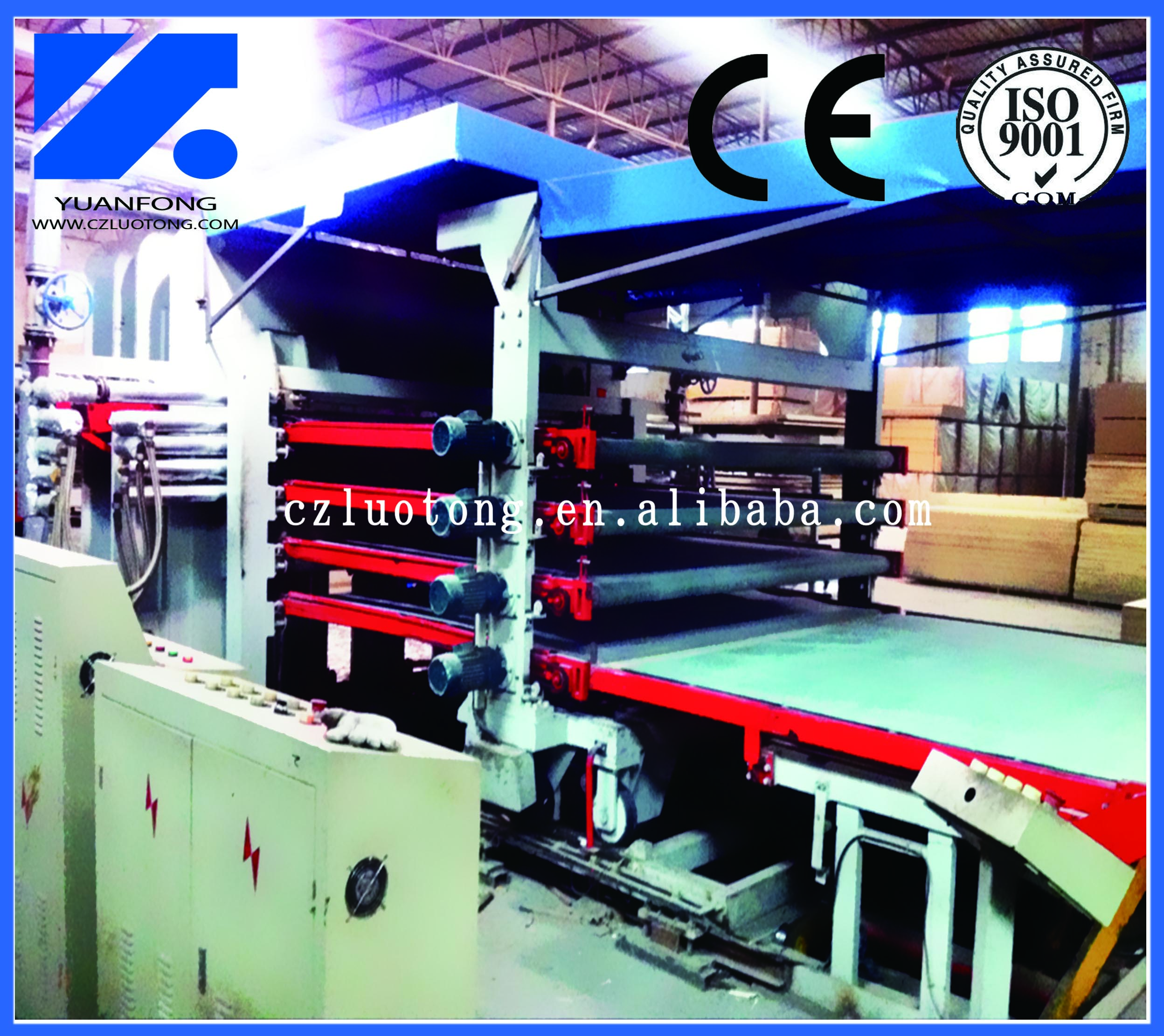 multilayer type thermal melamine short cycle press machine
