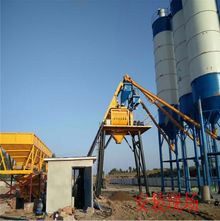 HZS75 ready mixed concrete plant