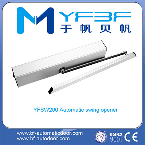 Embedded Automatic Swing Door Operator
