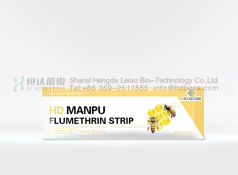 HD Flumethrin Manpu (80 Strips)