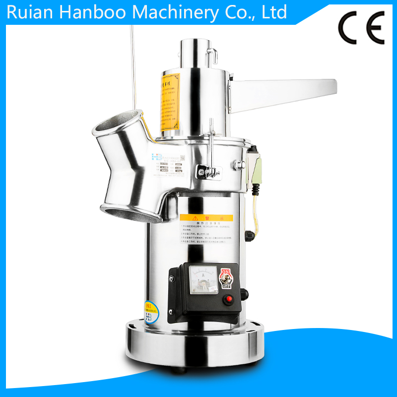 Home use Chinese herb milling machine/grinding machine/grinder