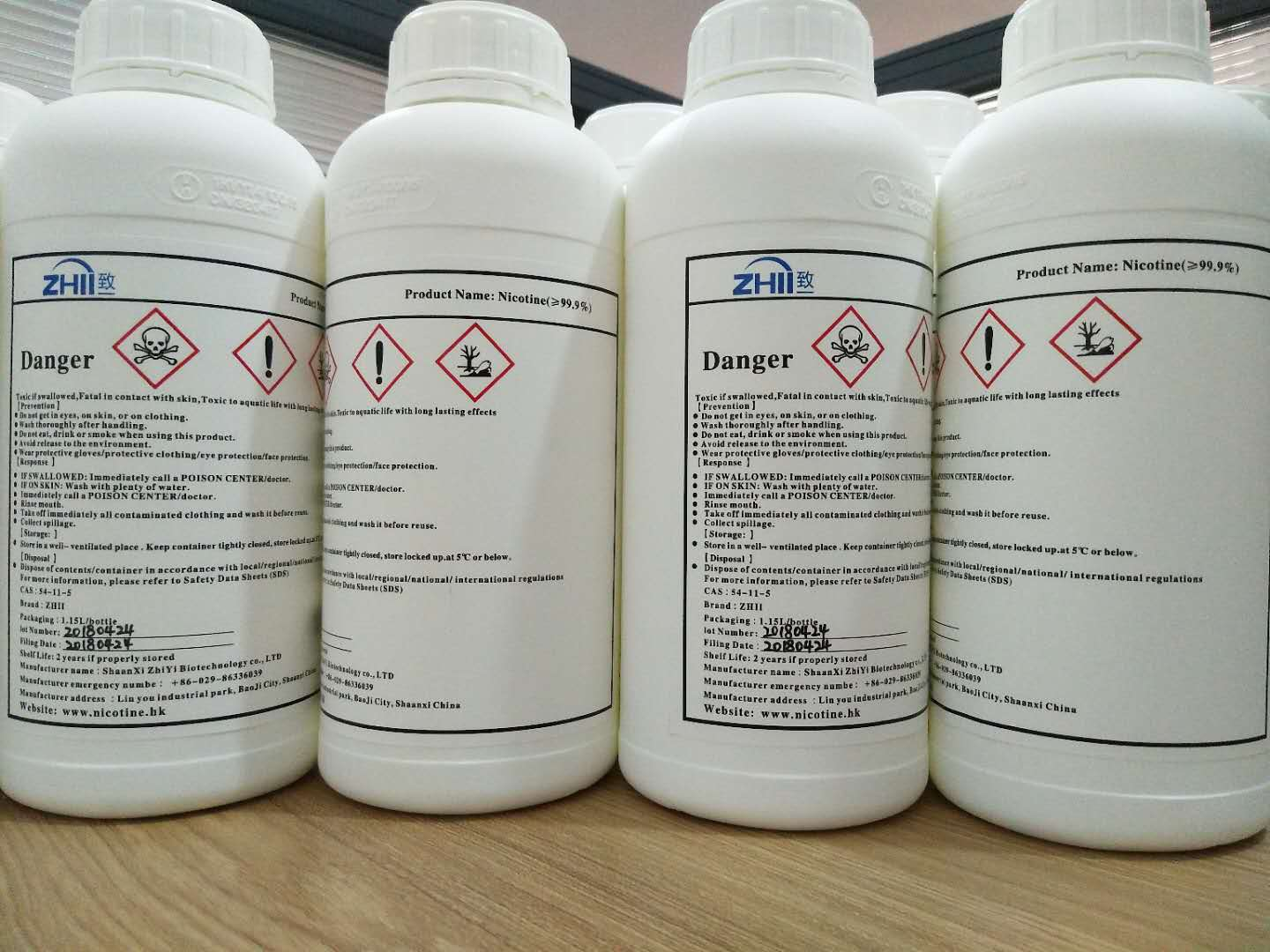 1.15L/bottle Pure Nicotine Liquid