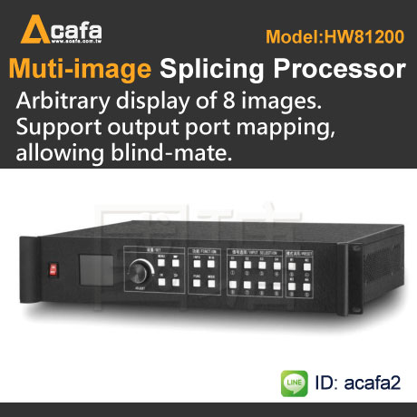 Multi-Image Splicing Processor