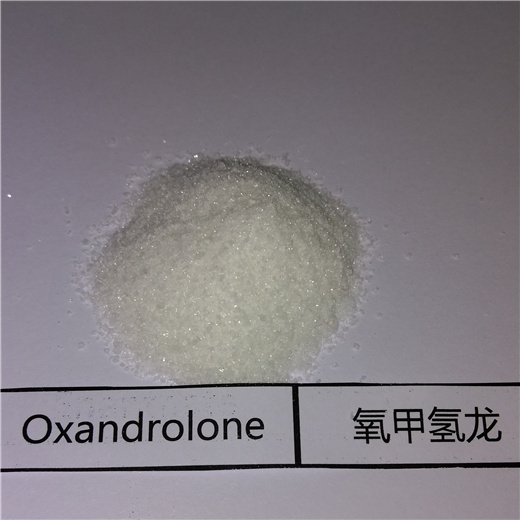 Oxandrolone (Anavar) anabolic steroid to promote muscle growth and treat osteoporosis