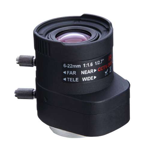 YTOT CS manual supporting  near-infrared vari-focal IPC/CCTV lens