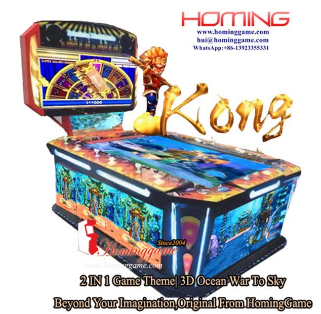 KONG Fishing Arcade Table Game Machine|2018 Newest 2 IN 1 Link Jackpot Fishing Game Ocean War VS Sky