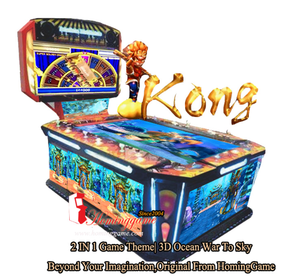3D KONG Fishing  Game Machine Arcade Table Game Machine|2018 Newest 2 IN 1 Link Jackpot Fishing Game Ocean War VS Sky War
