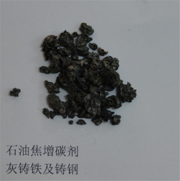 carbon additive /carbon raiser CPC Calcined Petroleum Coke  CARBURANT FOR GREY IRON CASTING AND STEEL CASTING