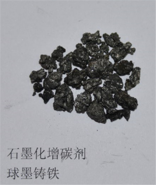 carbon additive /raiser GPC  Graphitized Petroleum Coke  CARBURANT FOR DUCTILE IRON CASTING AND STEEL CASTING