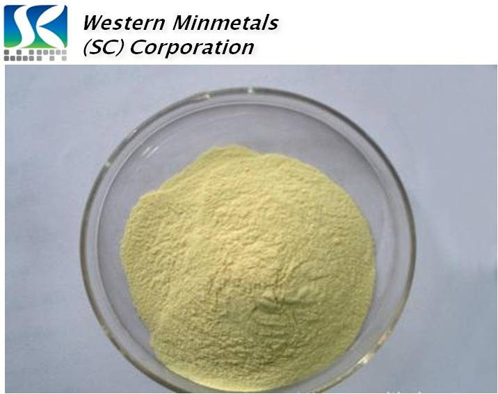 Holmium Oxide at Western Minmetals