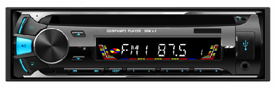 Fix panel four channel car CD/MP4/MP3 player with FM/AM band