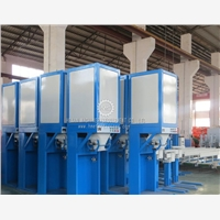 Top level fertilizer packing machine at HNMS.