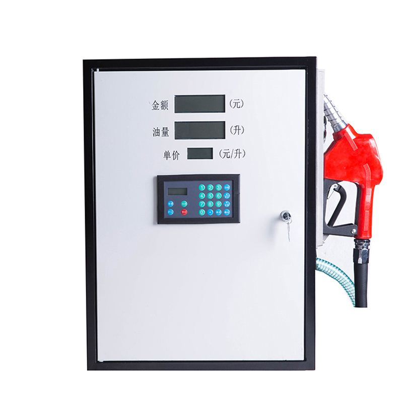 You have the chance of getting fuel dispenser for a better