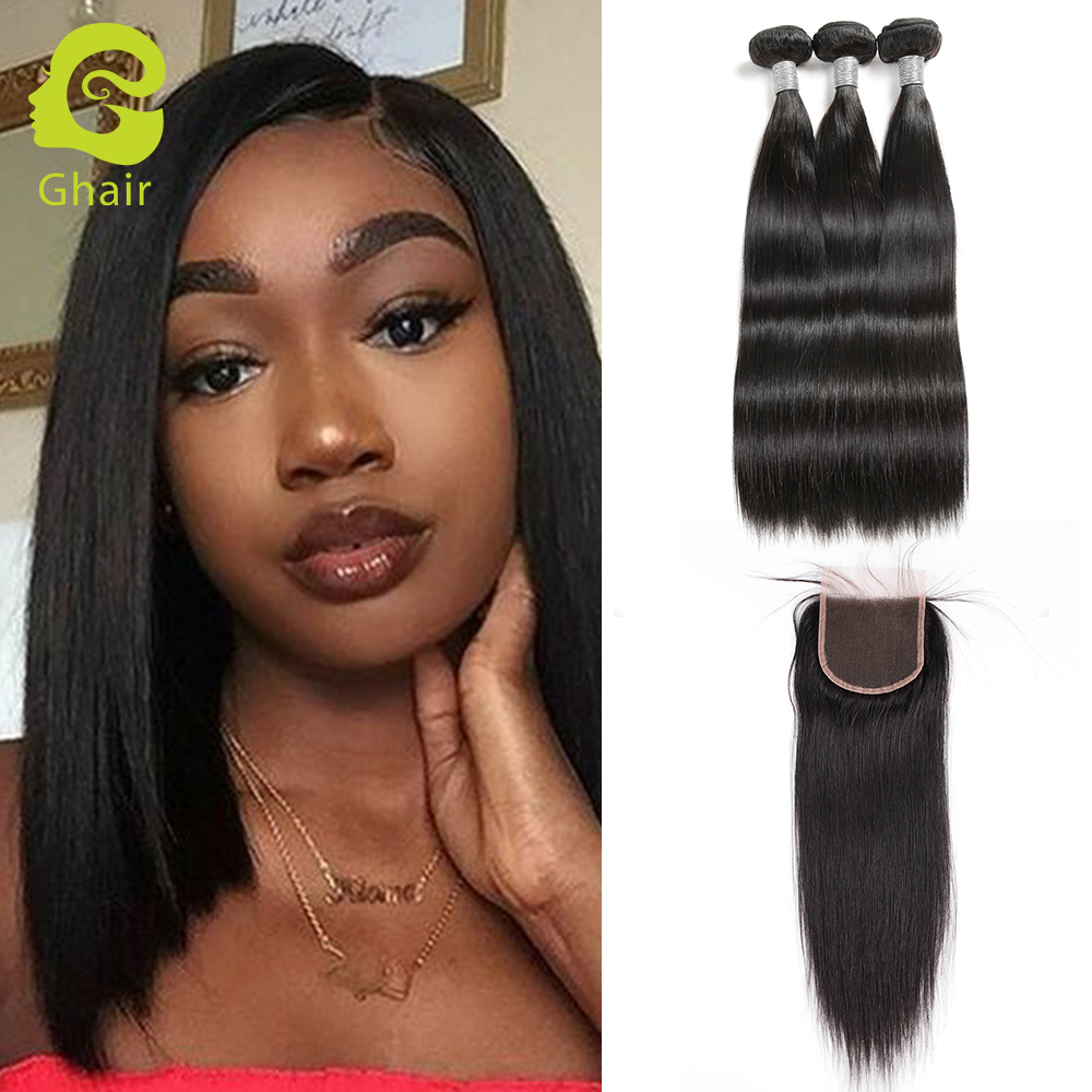 GHAIR Brazilian virgin human hair straight 3 bundles with closure 1B# natural black color