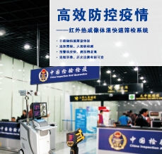 Zhejiang Dali Technology Co, Itd.is committed toThermal Cam