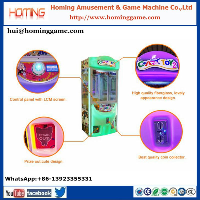 Cheap crane machine gift prize claw crane vending arcade game machine gift machine for sale