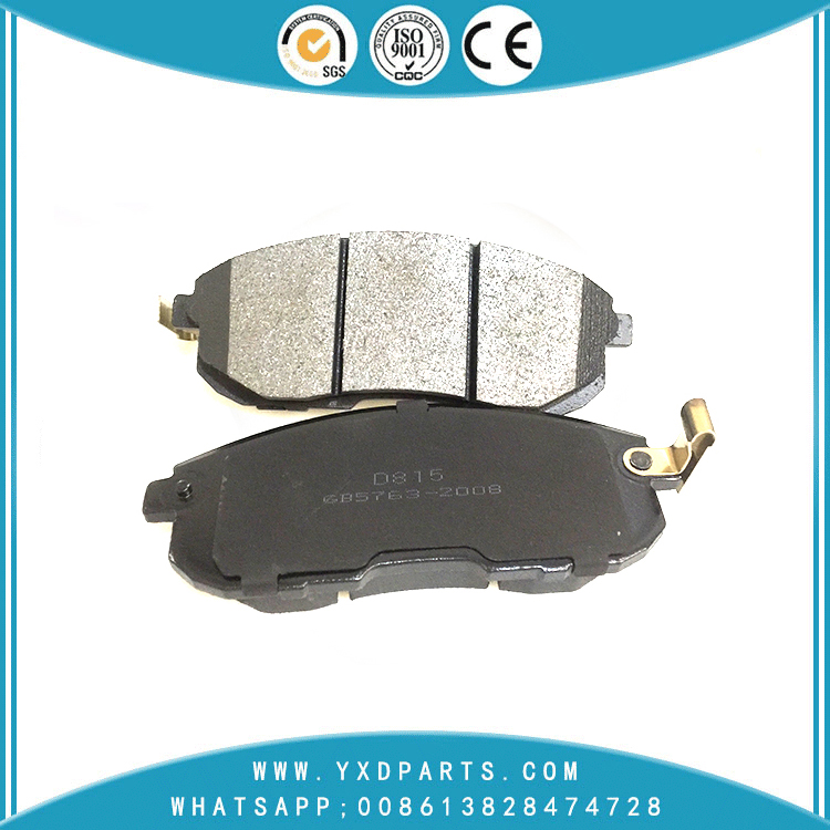 Bosch car Brake pad manufacturer oem 41060-5Y790 for NISSAN INFINITI SUZUKI