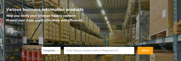Full Searchfocus on China credit reportcustomized service ,